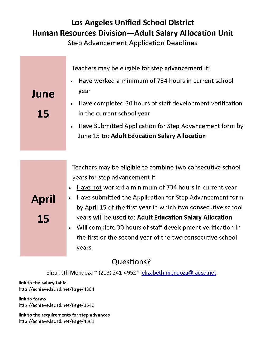 Step Advancement Application Deadlines.jpg